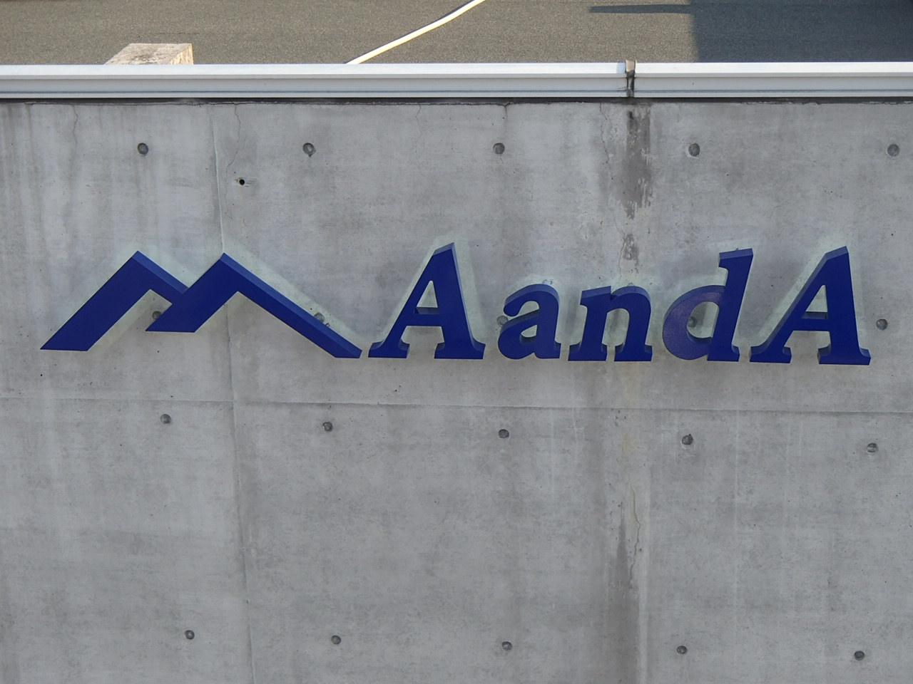 AandA様-箱文字看板